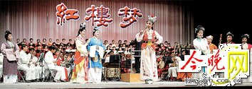 民族交响越剧《红楼梦》八一礼堂演绎辉煌(图)