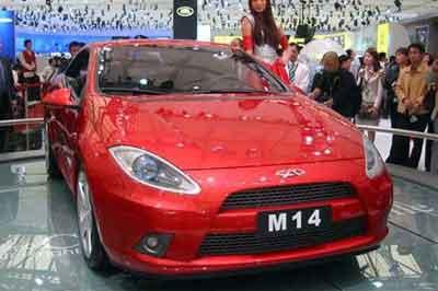 首发三款概念车 奇瑞发力北京国际车展