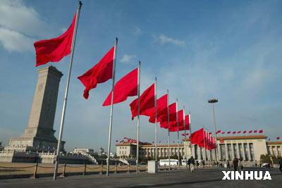 新华时评:为构建和谐社会提供政治保证(图)