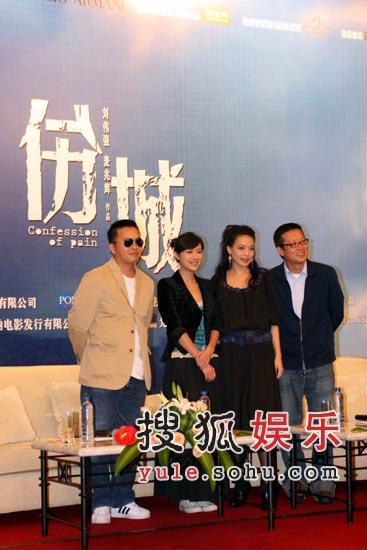 金鸡电影节即将举行 众星云集《伤城》记者会
