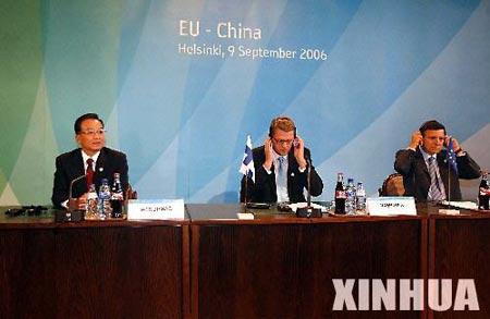 欧盟委员会今日发表对华政策文件 规划双边关系