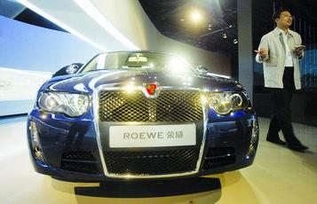 上海汽车集团首款中高档自主品牌产品荣威(Roewe)750昨日亮相.-图片