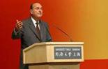 希拉克2004年访华