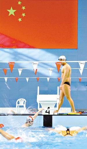 国家游泳队冬训严肃军纪 亚运中日之战将是硬仗
