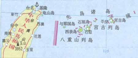 日本拟在钓鱼岛附近设监视设施 搜集解放军情报