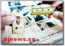 日军慰安妇铁证现身南京 军用避孕套被发现(图)