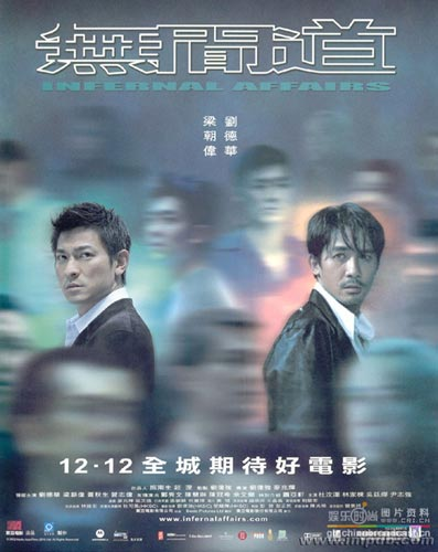 """历届金马奖""""最佳影片""""海报(组图)"""