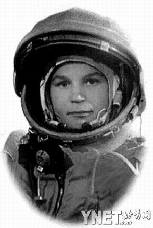 世界首位女宇航员鲜为人知的故事(组图)