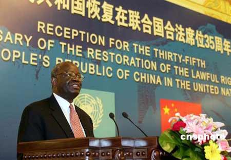 联合国副秘书长甘巴里到中国进行工作访问(图)