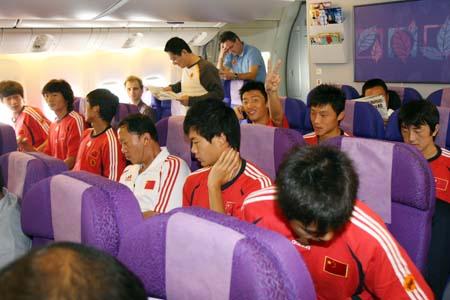 图文:国青出征印度亚青赛 杨旭胜利在握