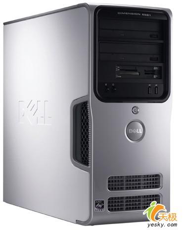 戴尔AMD芯笔记本电脑本月供货 最低3700元