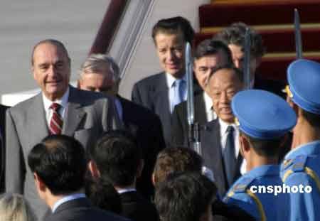 中国国家主席胡锦涛与法国总统希拉克举行会谈