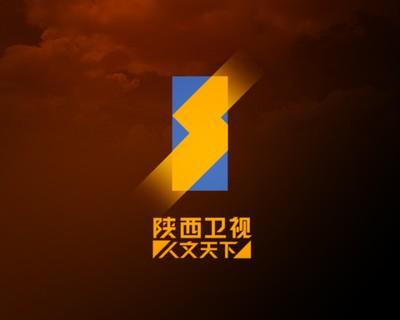 陕西卫视的报道近况介绍