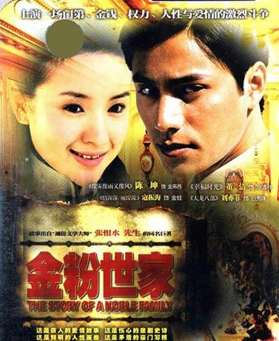 盘点十大80后华人女星 黄圣依不敌刘亦菲(图)