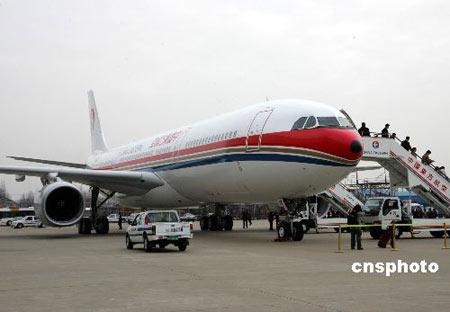 中国购170架空客飞机 创中国民航历史最大订单