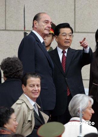胡锦涛晤希拉克:进一步发展中欧关系是实现双赢
