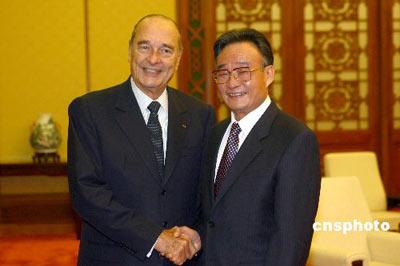 吴邦国会见法国总统希拉克