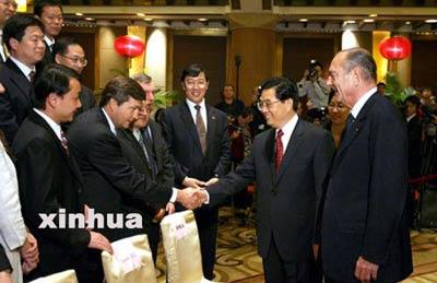 胡锦涛和希拉克昨共同会见中法青年科技工作者