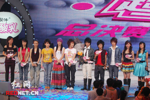2006超级女声超级演唱会 节目单提前曝光(图)