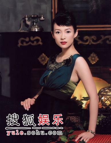 """章子怡将奏""""仙乐"""" 好莱坞新片中演邮购新娘"""