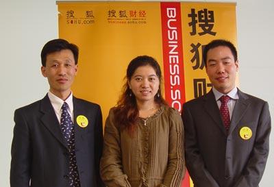 WTO五周年:桑百川 李计广谈产业开放与发展实录