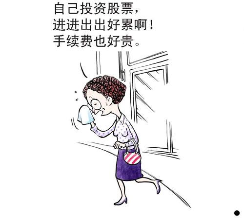 交银施罗德大话基金:基金公司——低成本理财专家(漫画)