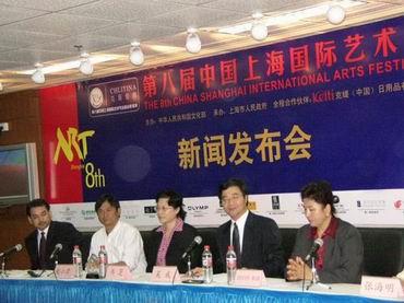 新疆大型乐舞《龟兹1001》参演上海艺术节(图)