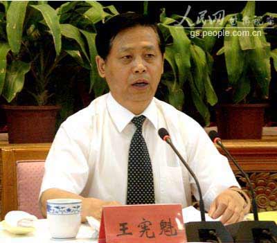 中央批准王宪魁任江西省委副书记(图)