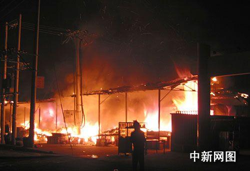 北京朝阳区北双桥农贸市场遭火灾