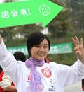 走向2008--北京国际长走大会