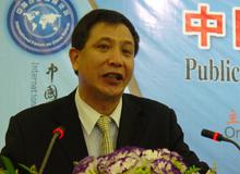 中国公共服务体制:中央与地方关系国际研讨会