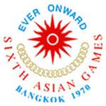 历届亚运回顾-第六届亚运会:泰国曼谷