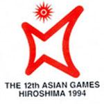 历届亚运会回顾-第12届亚运会:日本广岛