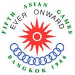 历届亚运回顾-第五届亚运会:泰国曼谷