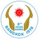 历届亚运会回顾-第八届亚运会:泰国曼谷