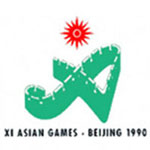 历届亚运会回顾-第11届亚运会:中国北京