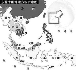 东盟十国gdp_专家 中国要习惯针对多国将 平衡术 作为外交选择
