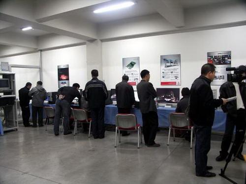 强氧科技助力首届DCC数字艺术峰会在长春召开
