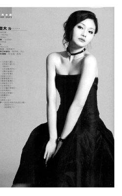 徐熙媛:爱情对我最重要 不排除冲动结婚(图)