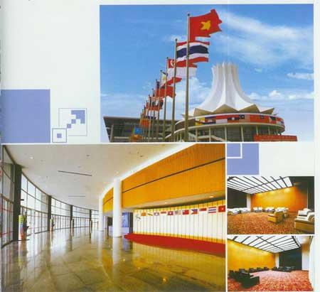 南宁中国—东盟博览会会展中心掠影(组图)