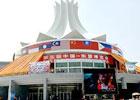 中国-东盟博览会会场