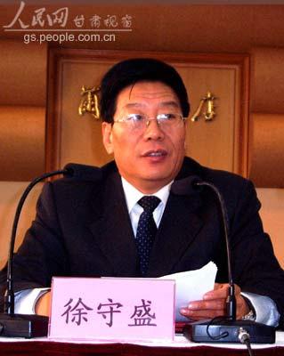 徐守盛任甘肃省代理省长 陆浩辞去甘肃省长职务