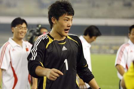 图文:亚青赛中国1-0澳大利亚 大雷聊发少年狂