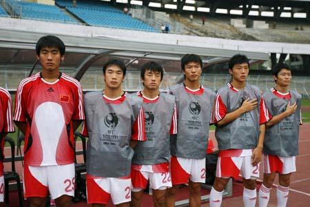 图文:亚青赛中国1-0澳大利亚 国青替补阵容