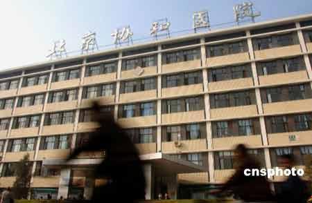 霍英东遗体专车离开北京协和医院 将乘专机返港