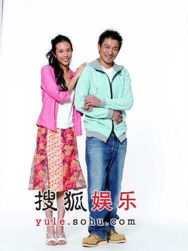 刘德华莫文蔚合拍写真 型男俏女光鲜调皮