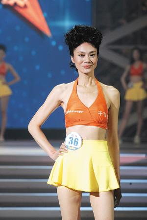 天津阿姨止步模特大赛十佳 坦然表示已经知足