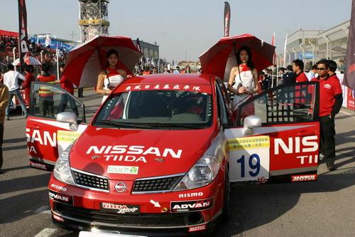 2006全锦赛收官站结束  东风日产成为最大赢家