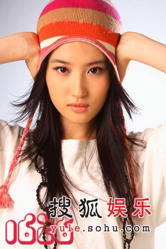 新鲜刘亦菲:我并不是公主(组图)