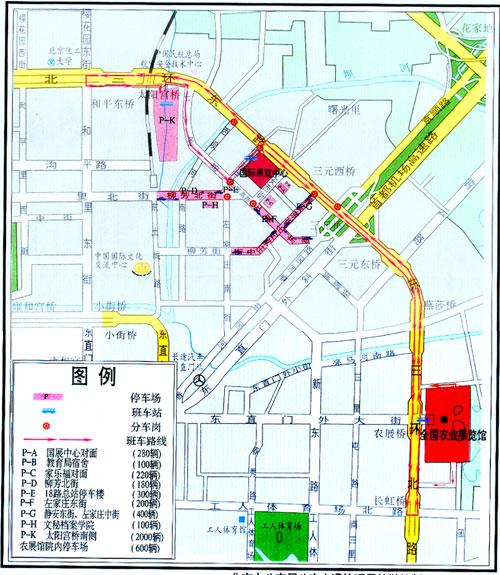 [北京车展]--北京车展:停车场完全示意图